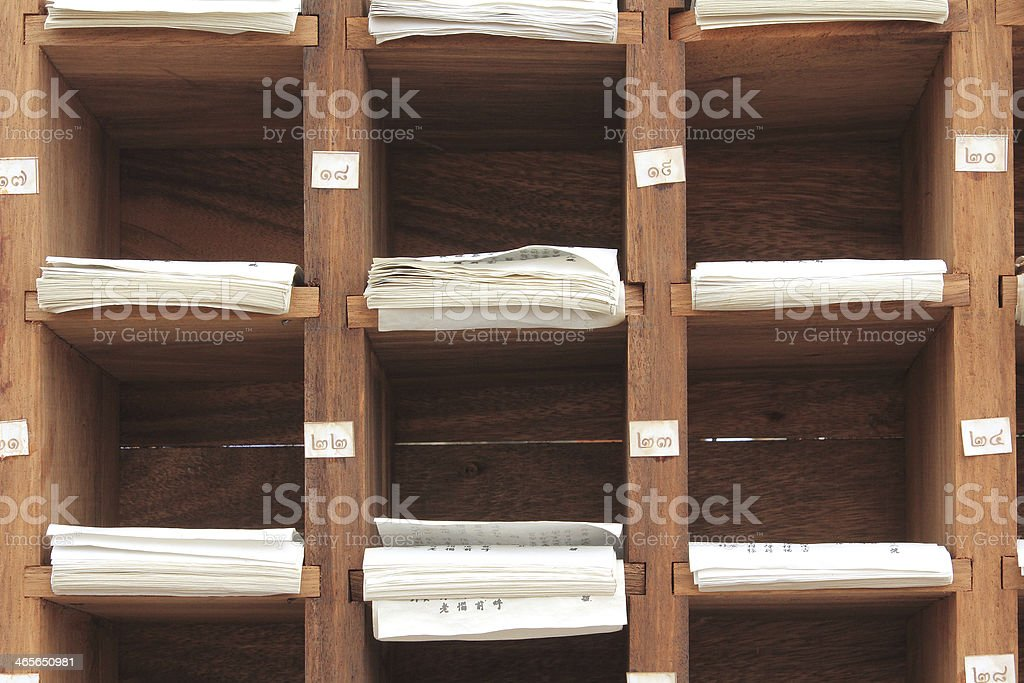 Fortune Sheets royalty-free stock photo