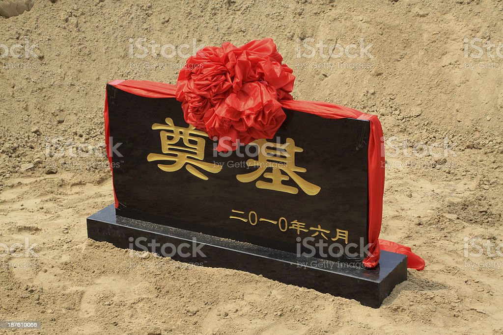 foundation stone royalty-free stock photo
