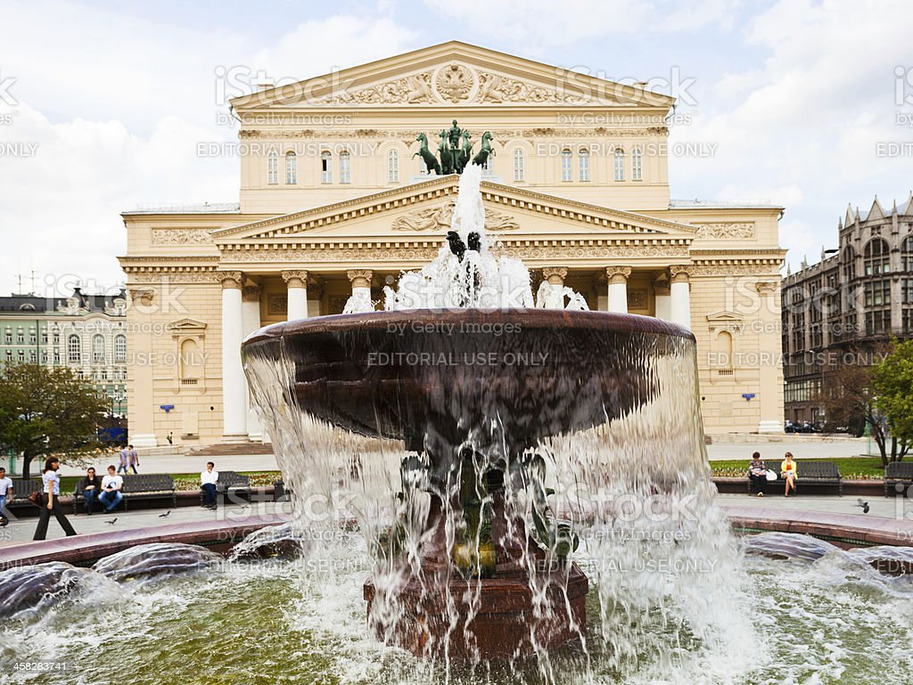 fountain and Bolshoi Theater of Moscow royalty-free stock photo