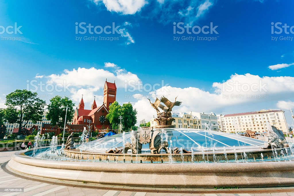 Fountain At Independence Square in Minsk, Belarus stock photo