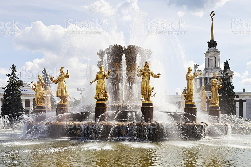 Fountain Friendship of Nations at VVC in Moscow stock photo