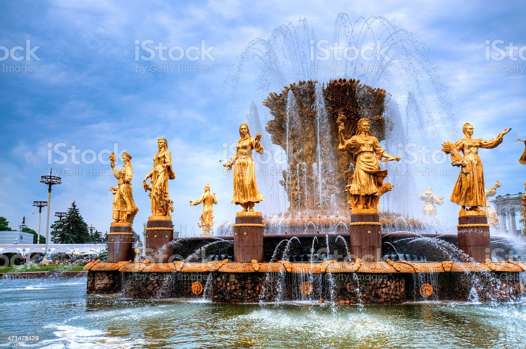 Fountain 'Friendship of the people' in Moscow stock photo