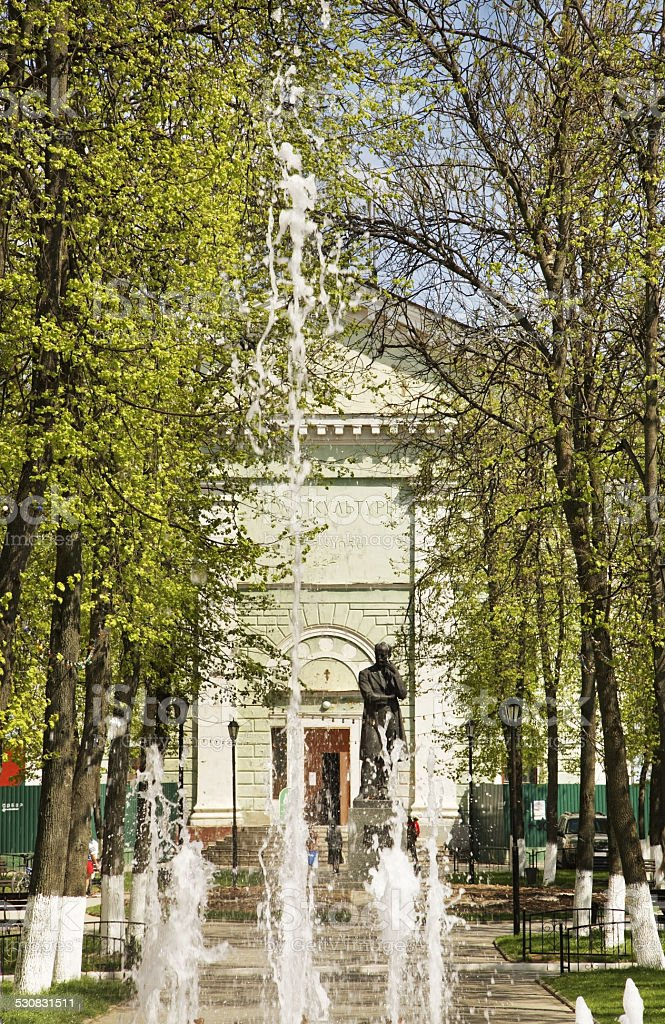 Fountain in Klin. Moscow region. Russia stock photo