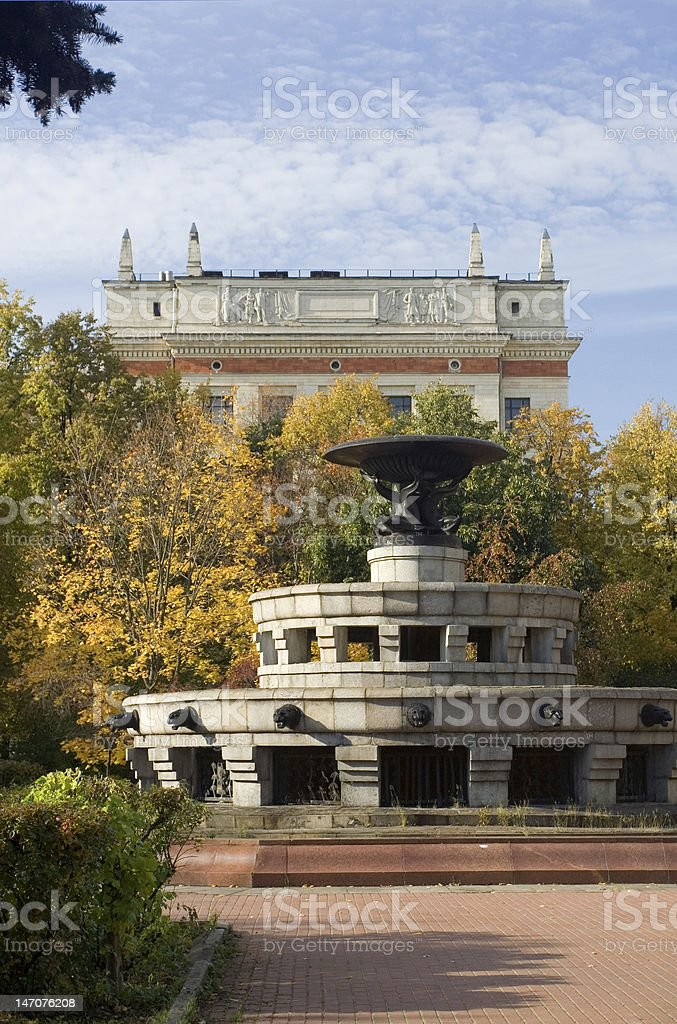 Fountain in Moscow Unuversity park royalty-free stock photo