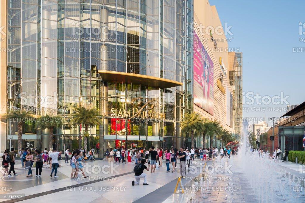 Fountain near Siam Paragon shopping mall stock photo