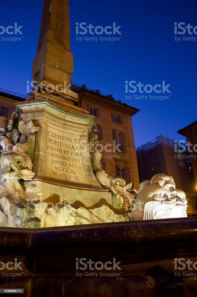 Fountain of the Pantheon and its obelisk stock photo