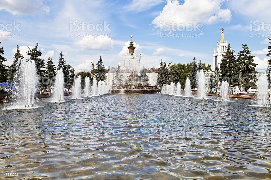 fountain Stone Flower at VVC in Moscow royalty-free stock photo