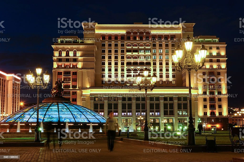 Four seasons hotel stock photo