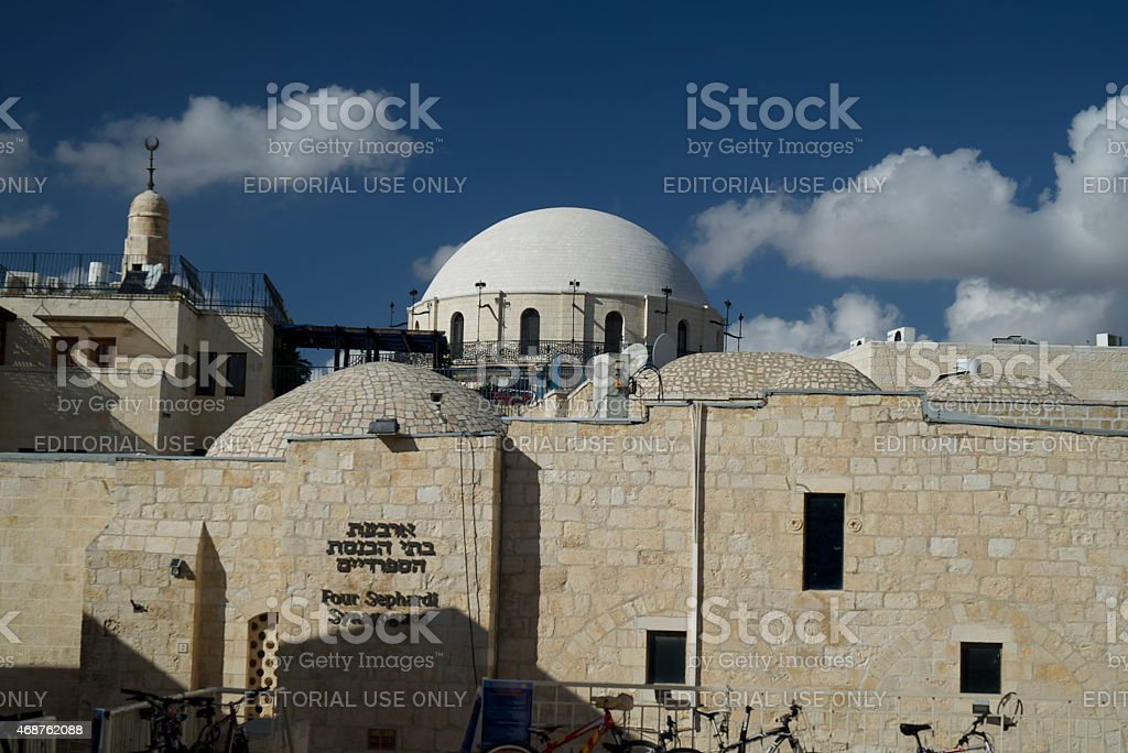 Four Sephardi Synagogues stock photo