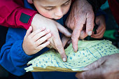 Four Years Old Boy With A Treasure Map