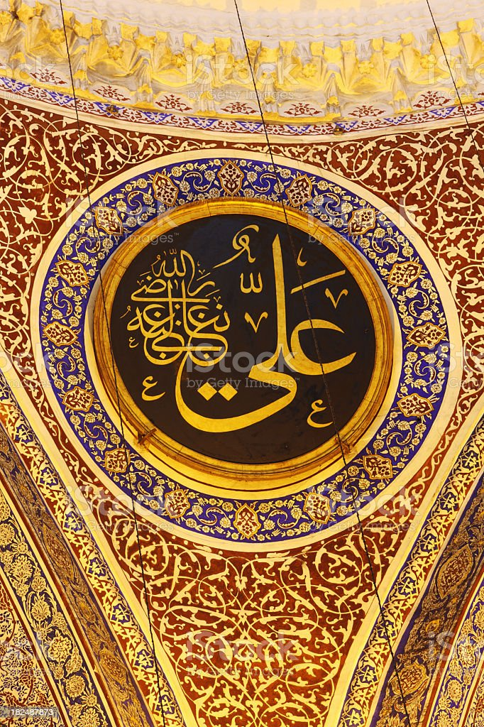 Fourth Caliph Ali Calligraphy Yeni Cami royalty-free stock photo