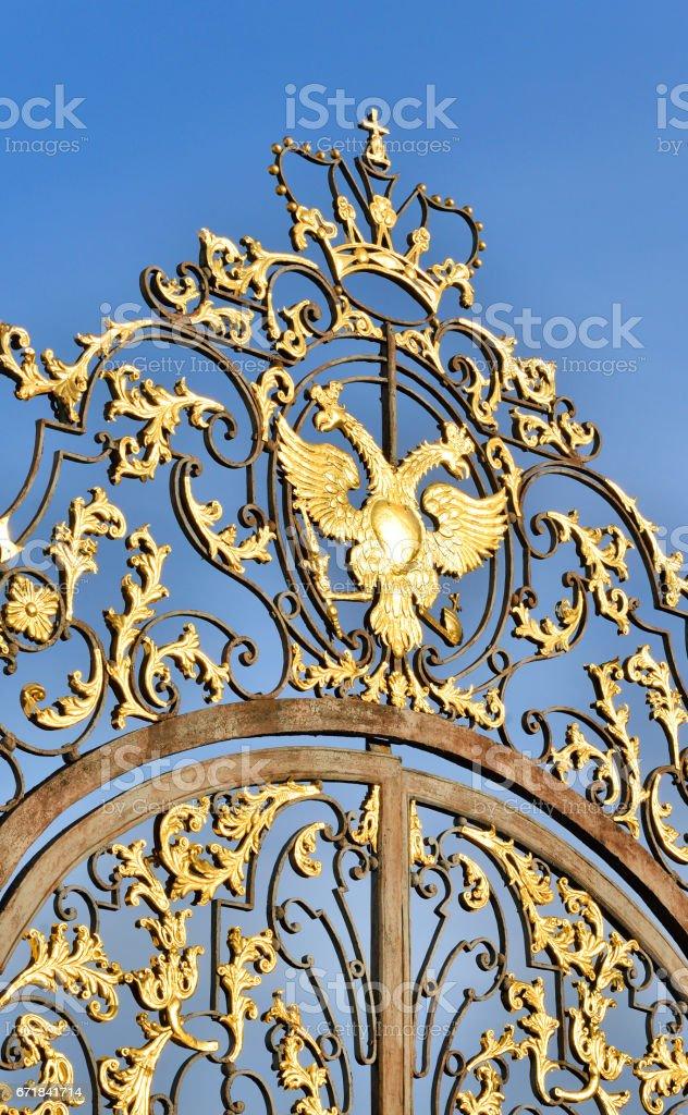Fragment of Catherine palace fence in Tsarskoye Selo. stock photo