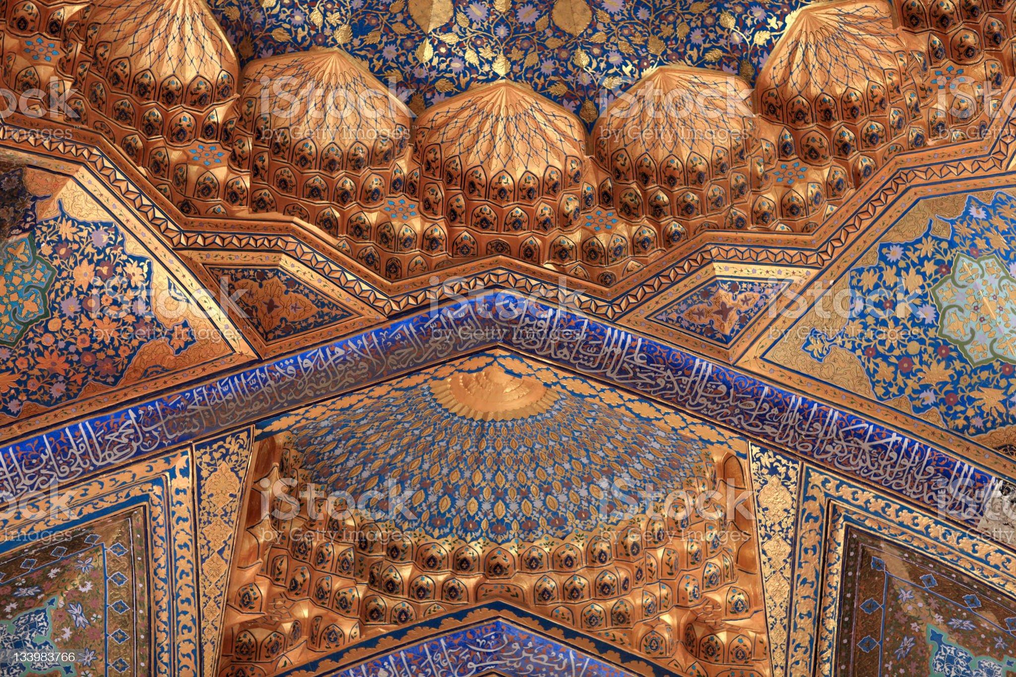 Fragment of dome Aksaray mausoleum royalty-free stock photo