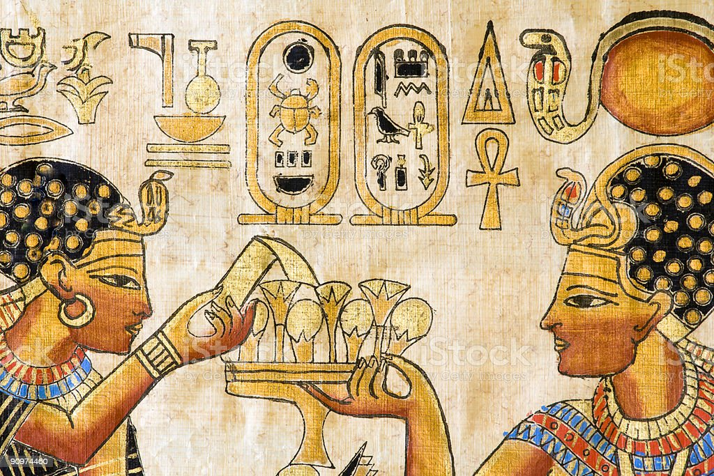 Fragment of Egyptian papyrus stock photo