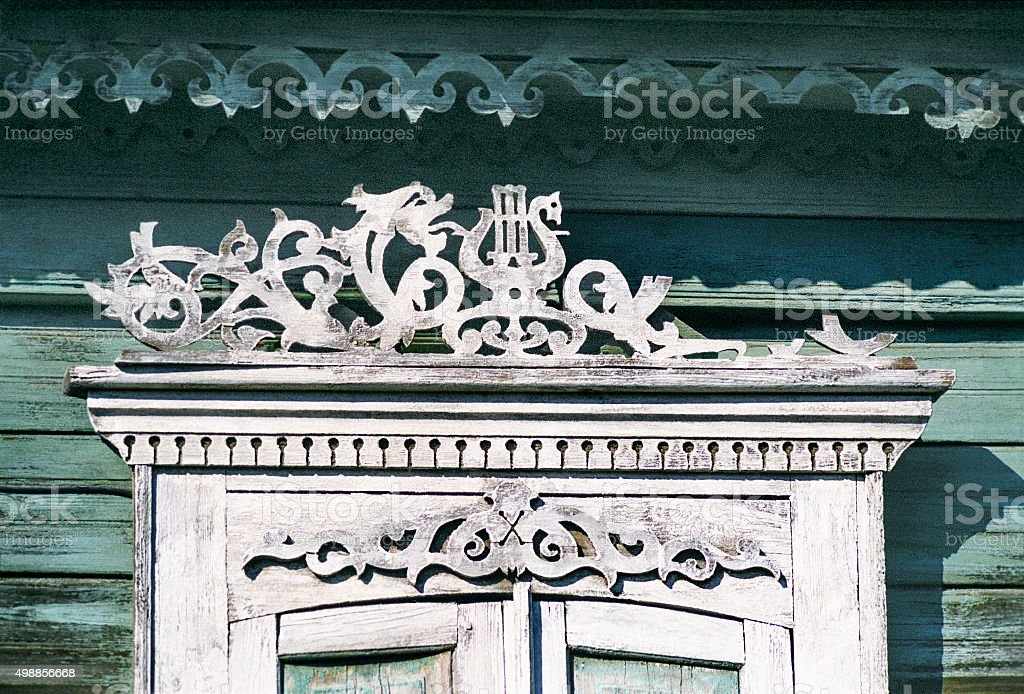 Fragment of the old Russian window . stock photo