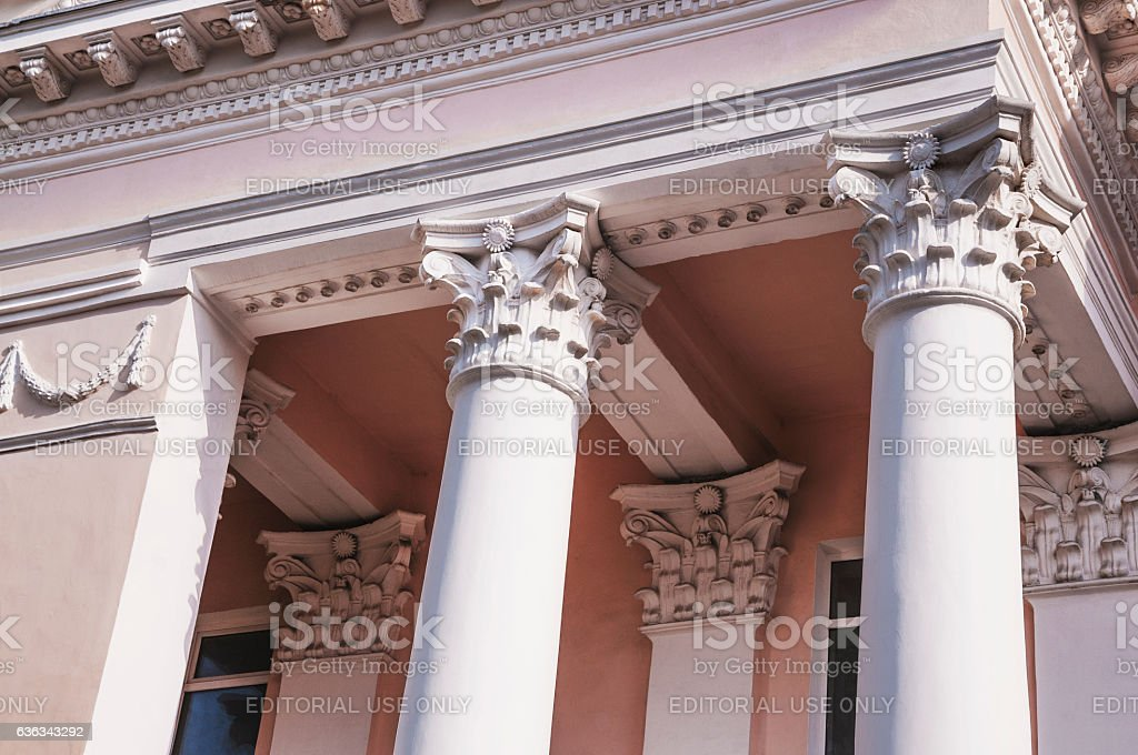 Fragment of the Stalin-era building (Soviet aesthetics) stock photo