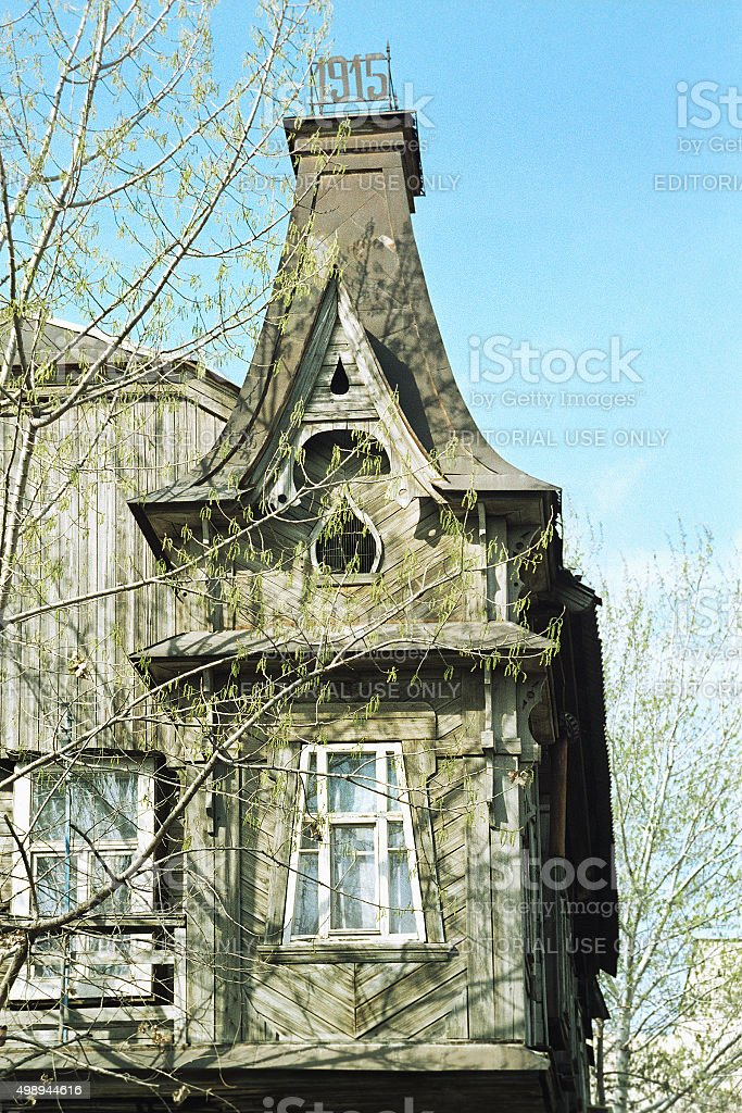 Fragment Russian wooden house stock photo