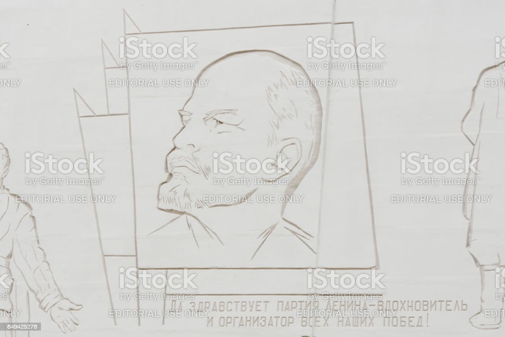 Fragments of the compositions with a portrait of Lenin monumental bas-historical memorial complex