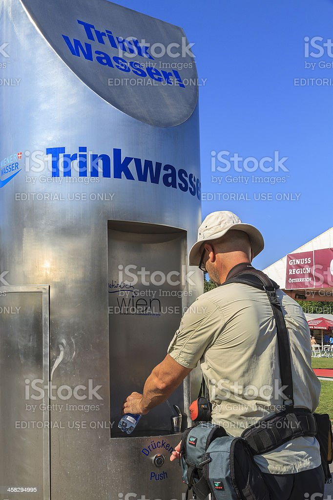 Free Water Vending Machine, Vienna royalty-free stock photo
