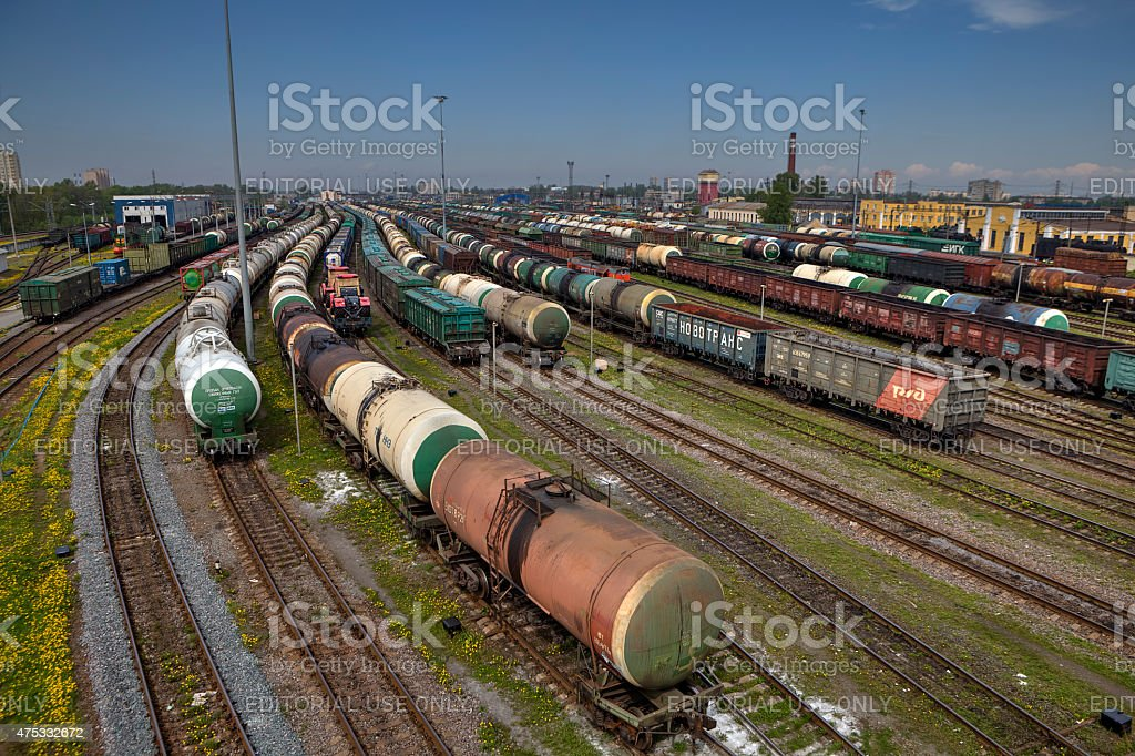 Freight Station with trains, Russian railway. stock photo