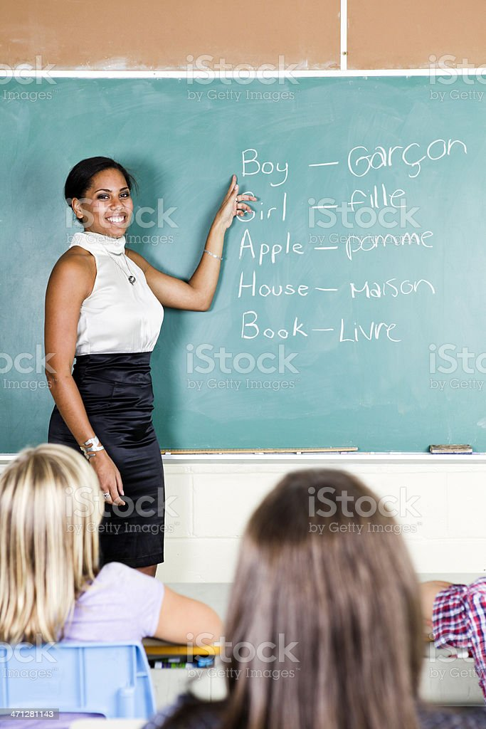 French Class stock photo