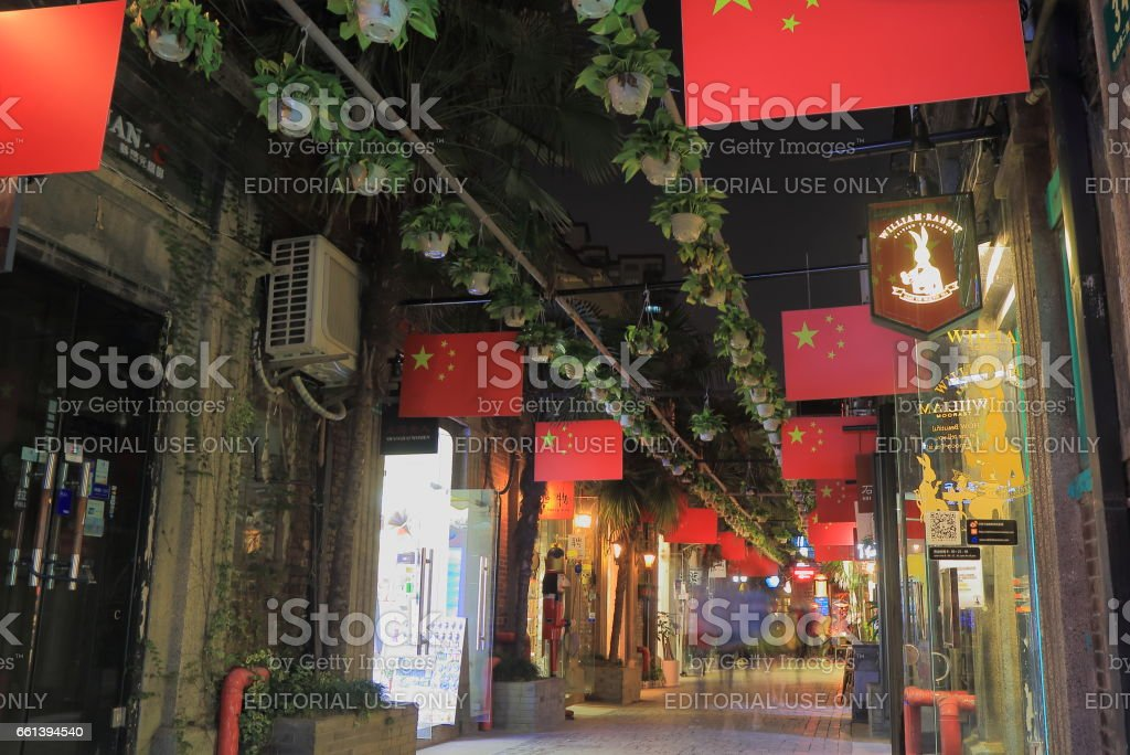 French connection Tianzifang street Shanghai China stock photo