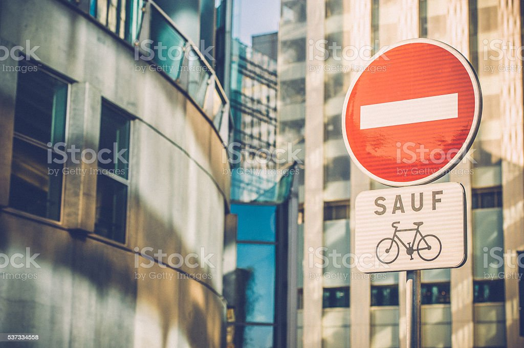French no entry road sign (bycicles only), do not enter stock photo