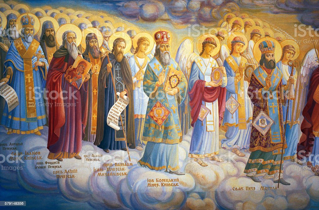Fresco in Michael Golden Domed Monastery stock photo