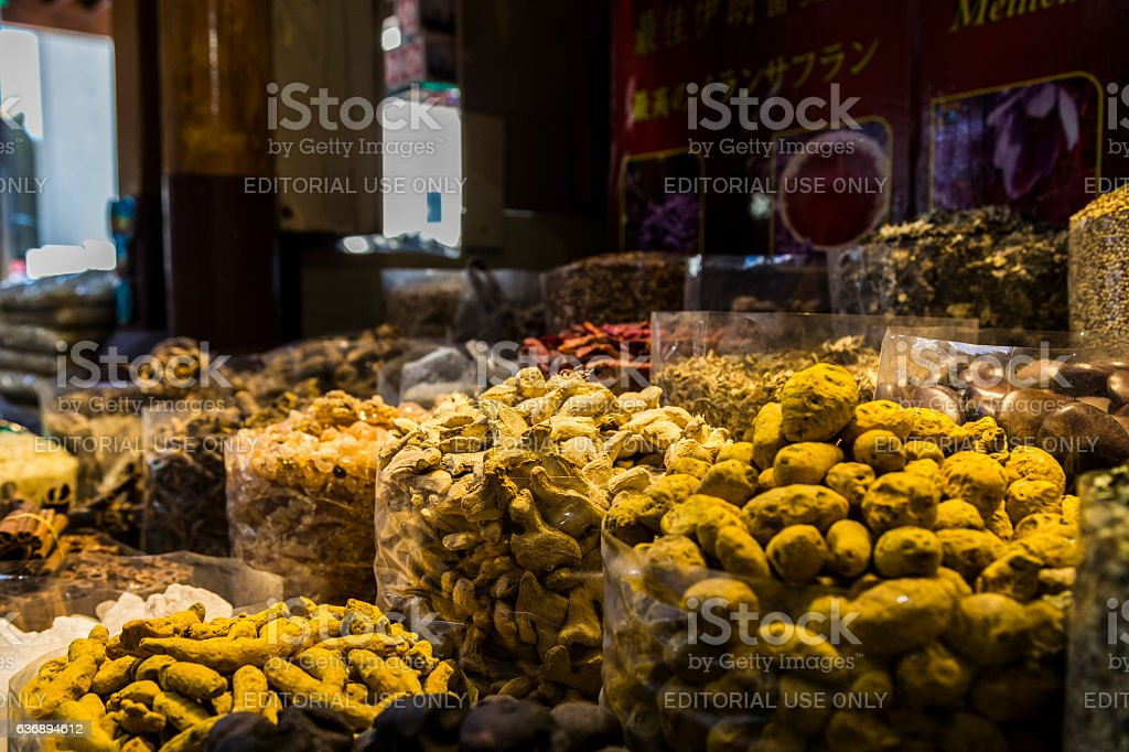 Fresh Spices Anyone? stock photo