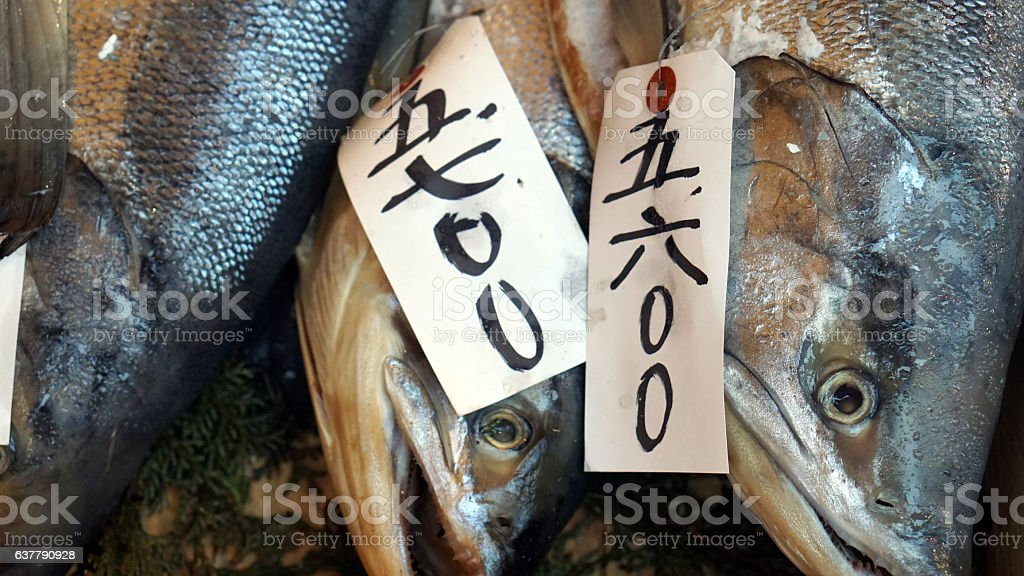 Fresh whole salmon sale in Japanese fish market stock photo