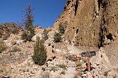 Frey Trail
