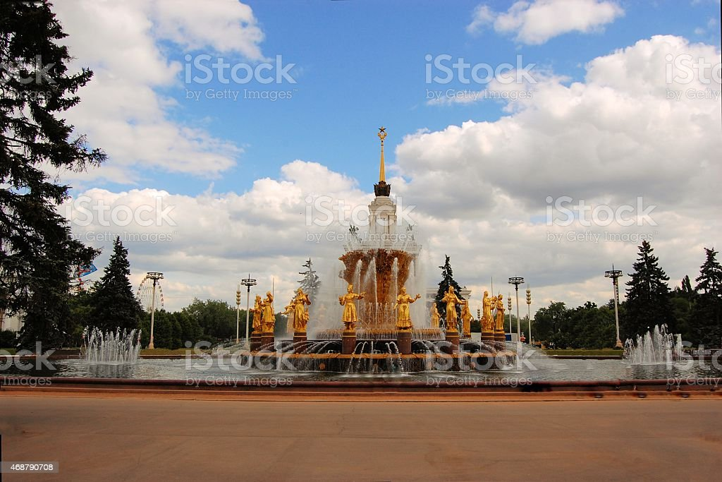 Friendship of Nations Fountain Moscow, Russia stock photo