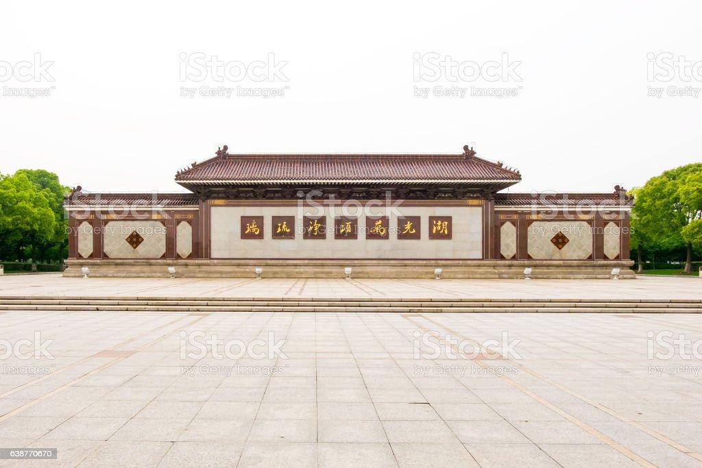 front entrance Lingshan Grand Buddha stock photo