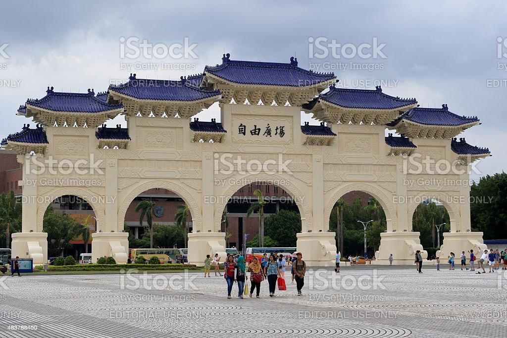Front gate of Chiang Kai Shek (CKS) memorial hall stock photo