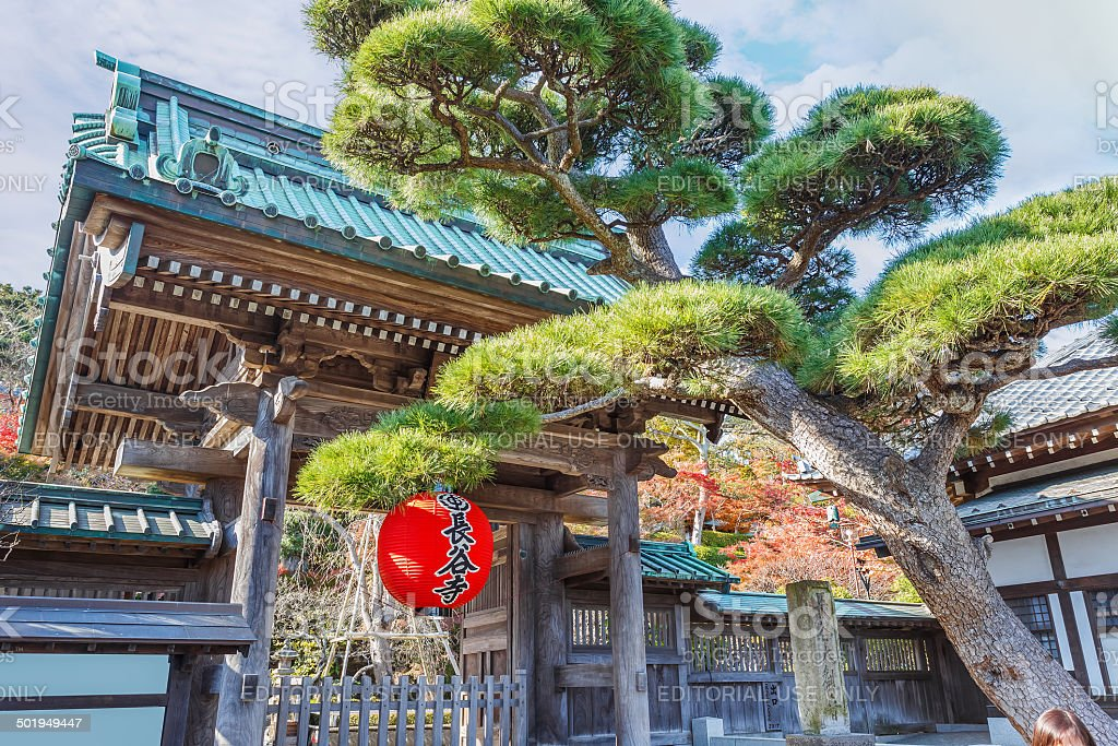Front gate of Hasedera Temple in Kamakura stock photo