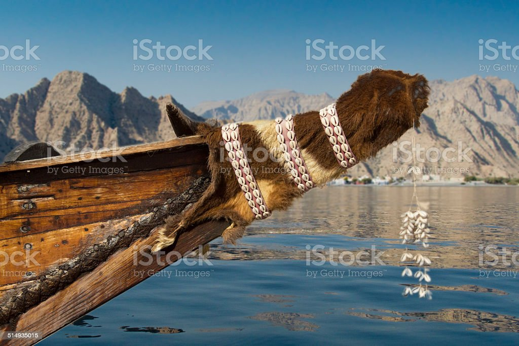 Front of a traditional dhow in Musandam, Oman stock photo