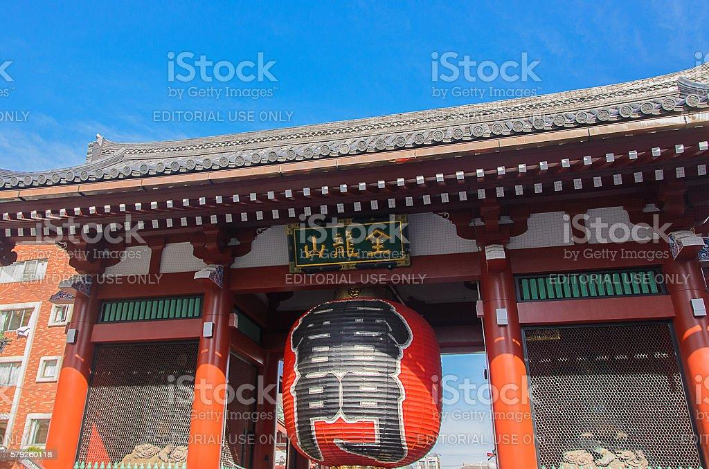 Front Of Sensoji Temple/Shrine Gate in Asakusa Area stock photo