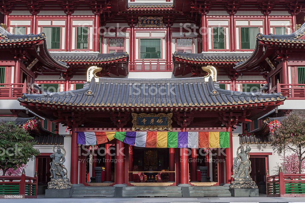 Front of the Buddha Tooth Relic Temple, Singapore stock photo