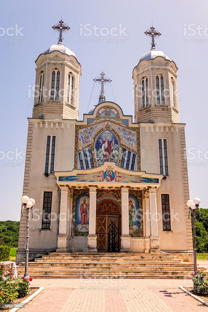 Front View Of Orthodox Monastery stock photo