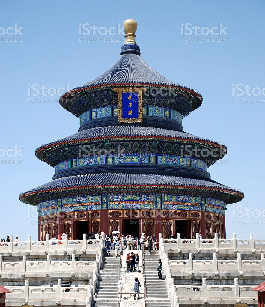 Front view of Temple of Heaven with steps and people royalty-free stock photo