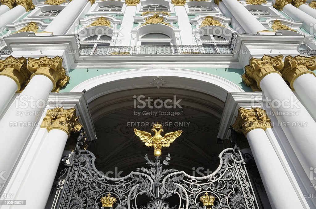 Frontal view, Winter Palace gates, St. Petersburg, Russia royalty-free stock photo