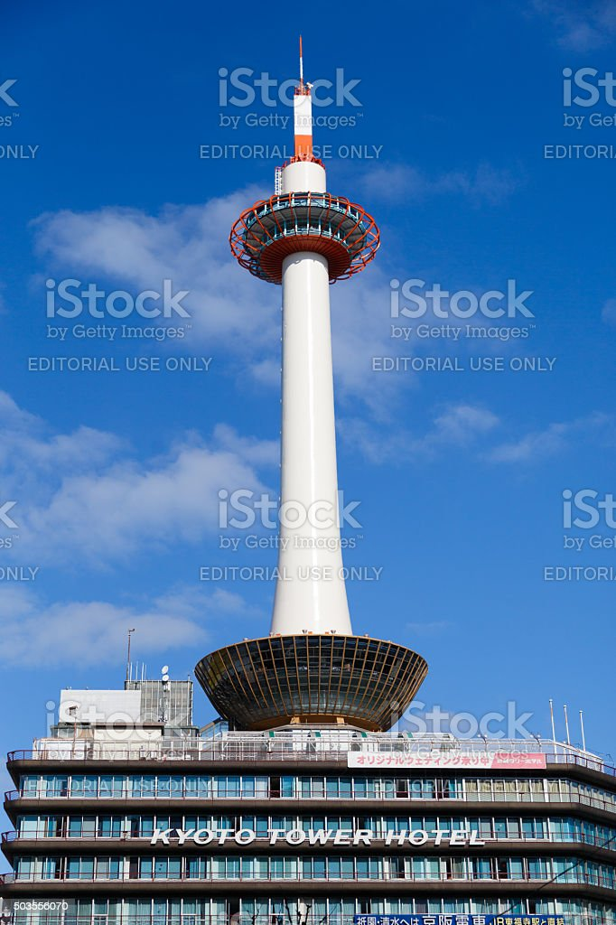 Frontview of Kyoto Tower under Blue Sky stock photo