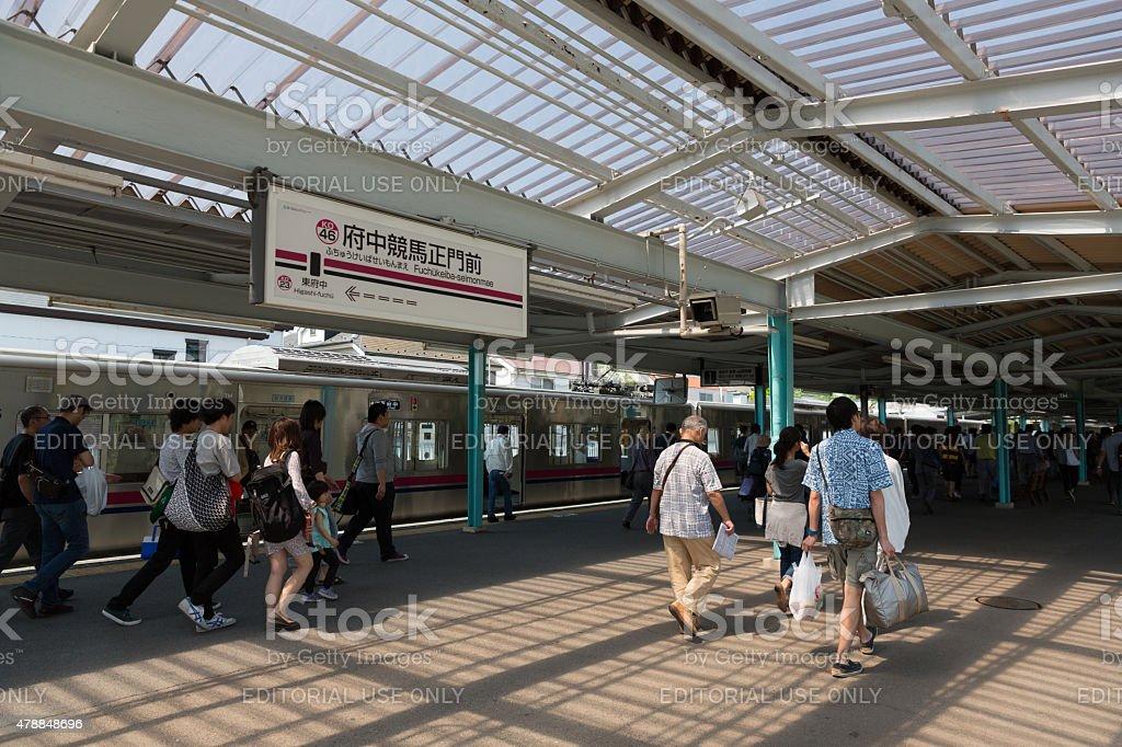 Fuchu Keiba Seimon Mae Station in Tokyo, Japan stock photo