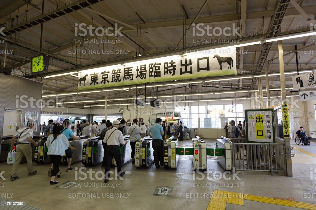 Fuchu-Hommachi Station in Tokyo, Japan stock photo
