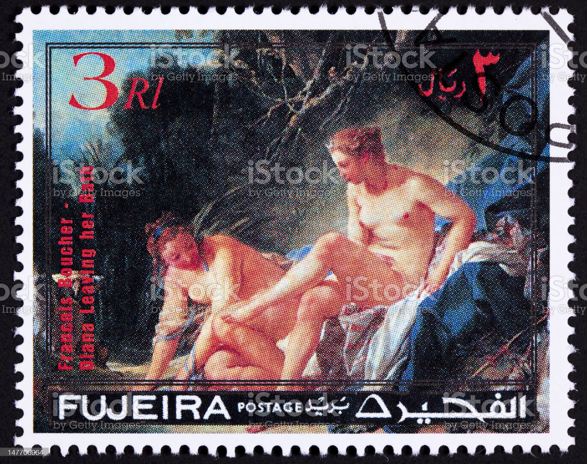 Fujeira Postage Stamp Painting Francois Boucher, Diana Leaving her Bath. royalty-free stock vector art