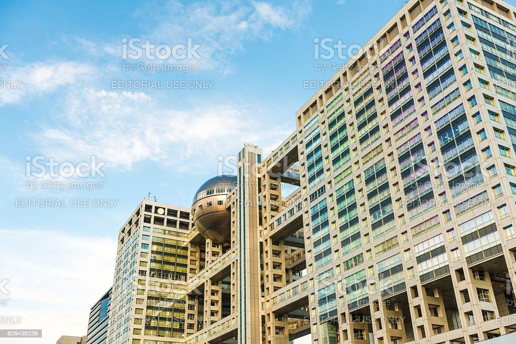 Fuji TV building with sphere on Odaiba stock photo