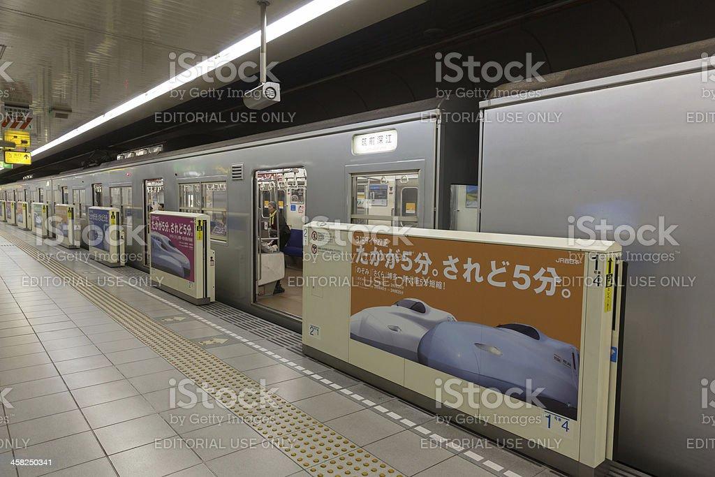Fukuoka City Subway in Japan royalty-free stock photo
