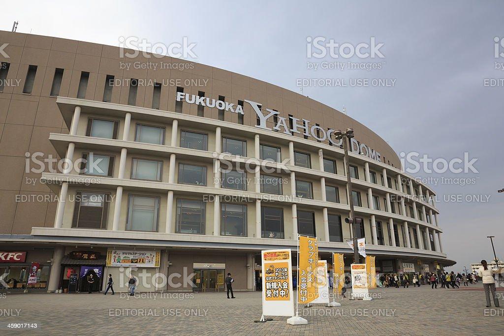 Fukuoka Yahoo! Dome royalty-free stock photo