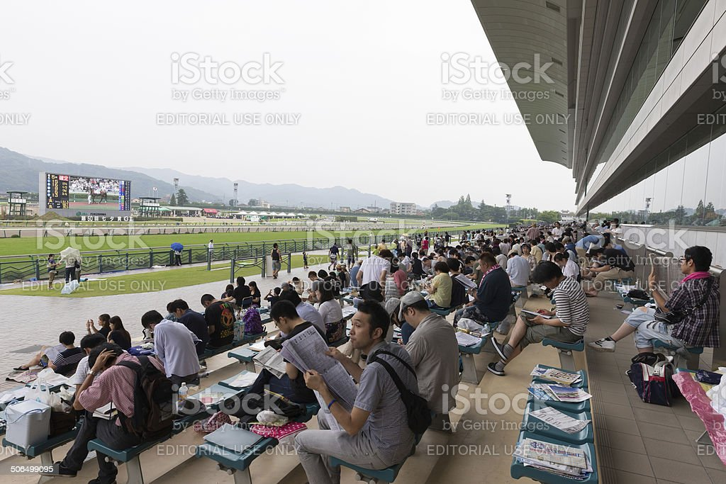 Fukushima Racecourse in Japan stock photo