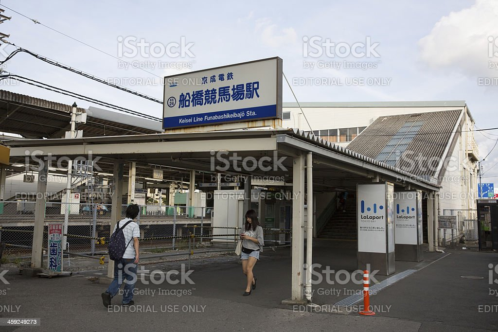 Funabashi-Keibajo Station in Japan royalty-free stock photo
